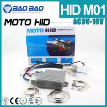 Factory direct moto hid xenon slim kit extreme automotive accessories hid kit M01