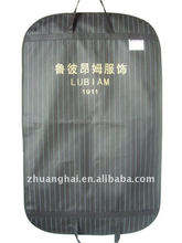 hign quality dust free pp non woven mens suit cover