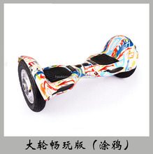 2016 Hottest Plastic self balancing scooter with great price one wheel electric scooter
