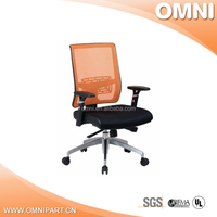 Mesh Office Executive Computer Chair (OMNI-OC-99B)