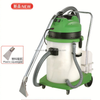 The plastic tank carpet cleaner machine