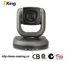 Zoom and focus for broadcast professional full hd ptz conference system camera