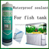 fish tank silicone adhesive/ aluminum bonding glue /silicon sealant