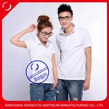 cute couple polo t-shirt design wholesale