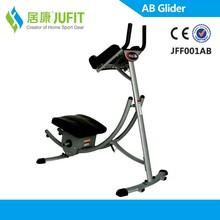 AB Glider AB Coaster