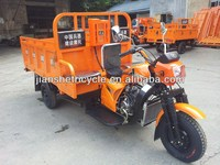 2014 new china cheap adult tricycle/3 wheel motorcycle