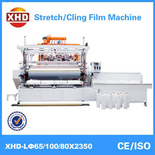 Stretch Film Extrusion Machine/line