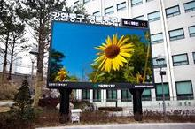 led disply profile in very size advertising led video wall p10 outdoor advertisement led display screen