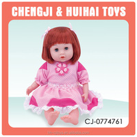 Cute 18inch toy happy baby doll with sound