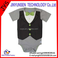 latest adult baby clothes patterns