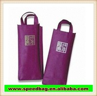 cheap factory customize 1 wine bottle non-woven tote bag promotion bag high quality non-woven shopping bag with print R267