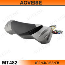 AOVEISE MT482 Motor mp3 audio , Manufacturer of Motor parts