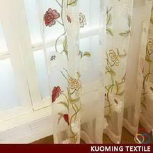 Top quality hotsell ready made curtains in lahore pakistan