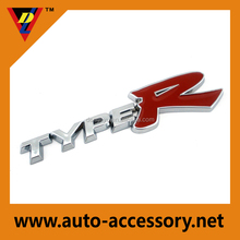 best price all car emblems and names