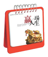 Table design 2015 cardboard handmade desk calendar