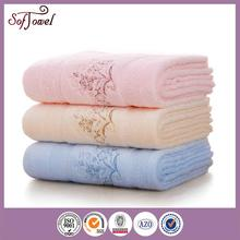 Multifunctional towel fabric composit for wholesales