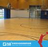 PVC sports flooring basketball court