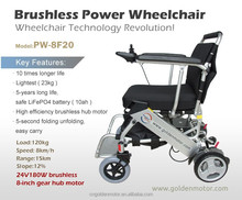 "8"" /12''/24' lightweight folding ,power ,electric, brushless wheelchair"