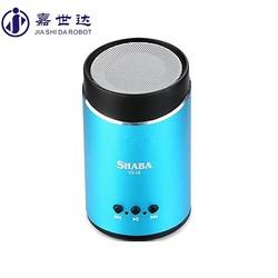 2015 factory top quality portable wireless mini loudspeaker
