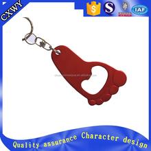 Cute Metal Bottle Opener Keychain/Key Ring