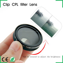 ND filter photography camera accessories UV filter
