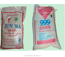 supply MSG,Monosodium Glutamat,Ajinomoto,e621,like SASA Vedan