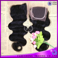 FBS Hair Middle Part Three Ways Part Free Part Lace Closure