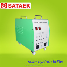 600w soalr generator box contained 12v 65ah battery 100w solar panel portable solar power system