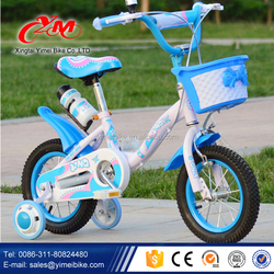 2015 top quality new model Children bike for boys and girls student bmx cycle/4 wheel kid bike 3 to 6years old/baby kids bicycle