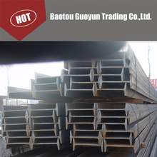 New design carbon steel din 1.0037 i beam steel made in China