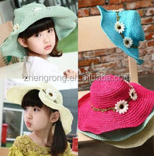 high quality baby floppy hat wholesale