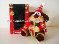 Christmas animal sound plush dog toy BC5801197