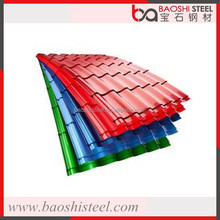 Baoshi Steel wholesale cheap clear color coated corrugated metal roof tile
