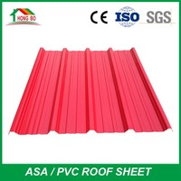 China manufacture ISO certificate 4 Layers weatherproof asa pvc roof tile