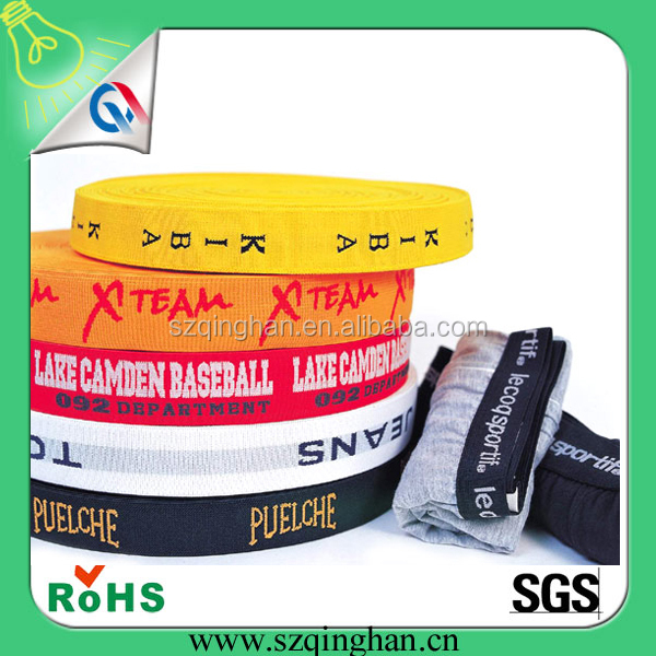 manufacturer colorful custom waistband jacquard elastic tape for underwear