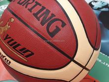 Soccer balls, volleyballs, netballs, handballs, basketballs, rugby balls