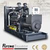 industrial power plant 500 kva diesel engine alternator generator 500kva diesel generator price