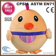 Promotional toys stuffed plush toy chicken keychain