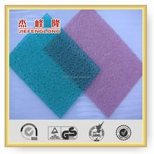 JieFengLong Plastic Polycarbonate Embossed Sheet