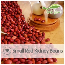 New Crop Red Kidney Beans,Dry Red Kidney Bean Seed