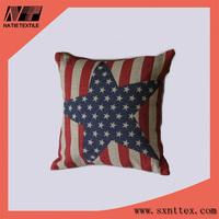 Cheap Soft Feel outdoor papasan chair cushion