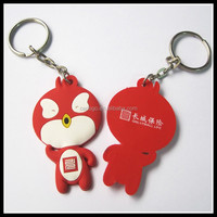 2015 new promotional rubber key chains, soft pvc keychain key rings