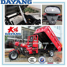 adult ccc water cooled self-dumping 200cc three wheel motorcycle/cargo trike chopper with good quality