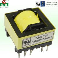 Step up high quality 1.5 volt transformer