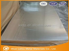 high quality low price pure aluminum plate ,china