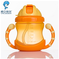 New arrival wholesale baby cup with holder baby sippy cup