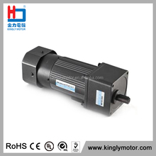 Low Rpm Reversible Ac Motor 84V Electric Vehicle Ac Motor