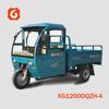 Xinge 2015 Popular Van cargo tricycle with cabin