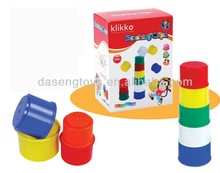 Toy r us supplier educational wholesale cheap kids stacking cups toy for free samples