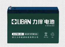 12V 35AH rechargeable battery Lead Acid Battery 6-FM-35